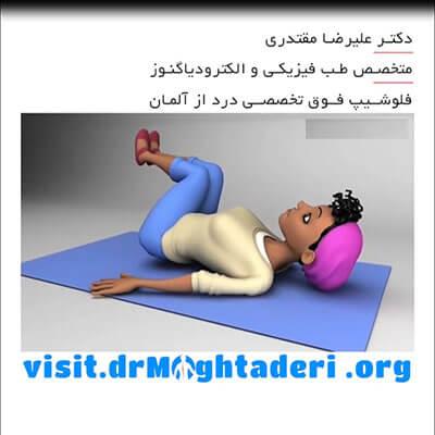 تمرین کشش پایین کمر (جهت بهبود کمردرد)